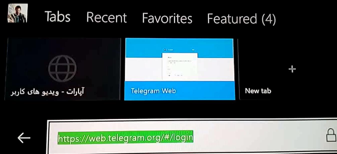 telegram su ps4
